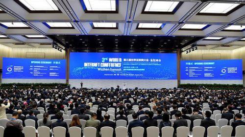 3rd WIC kicks off in Wuzhen - 向阳英语教育 - 向阳英语教育的博客